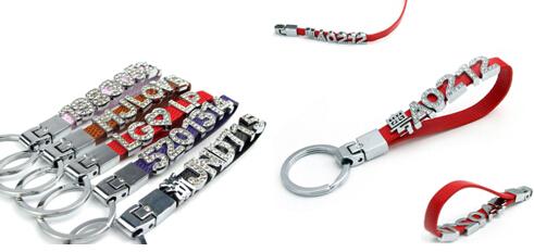 车牌钥匙链DIY